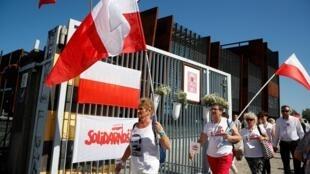 Quang cảnh lễ kỷ niệm 30 năm bầu cử dân chủ đầu tiên tại Ba Lan tại Gdansk, 04/06/2019.