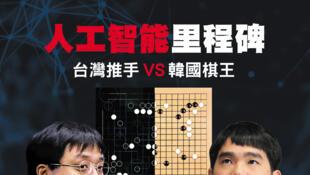 亞洲周刊2016第12期封面