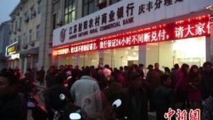 倒闭谣言导致江苏一银行通宵应付挤兑客户,2014年3月25日。