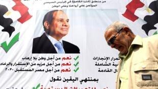 تبلیغات به نفع اصلاح قانون اساسی
