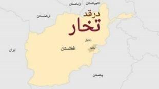 """ولایت """"تخار"""" در شمال شرق افغانستان واقع شده و با کشور تاجیکستان مرز مشترک دارد."""