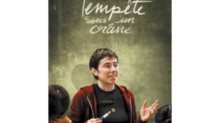 Le documentaire nous plonge dans une classe de collège situé en zone d'éducation prioritaire.