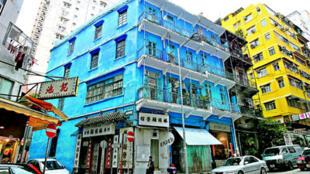 香港透过「留屋留人」方法活化一群最久有近百年历史的唐楼「蓝屋」,获教科文组织亚太区文化遗产保护奖最高级别的卓越大奖