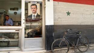 Dans le centre de Damas, le 22 avril 2020.