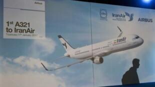 L'avionneur européen Airbus a suspendu ses activités en Iran ces derniers mois.