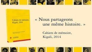 «Cahiers de mémoire», Kigali, 2014.