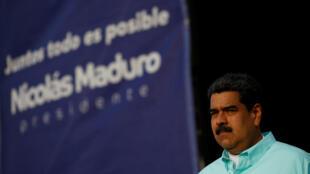 圖為委內瑞拉總統馬杜羅