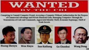 5 sĩ quan Trung Quốc bị Hoa Kỳ khởi tố vì tội gián điệp.