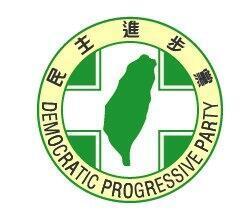 图为台湾民进党徽章