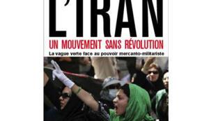 Page de garde du livre d'Azadeh Kian, «L'Iran un mouvement sans révolution. La vague verte face au pouvoir mercanto-militariste».