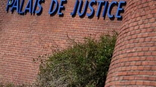 The criminal court in Bobigny, northern Paris, where a 19-year-old was sentenced following an attack on two men.