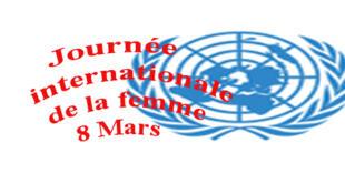 Instituée par l'ONU, la date du 8 mars est la Journée internationale de la femme.