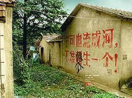 中国山东临沂又传强行堕胎