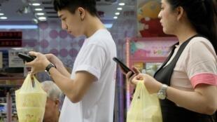 La Chine utilise les réseaux sociaux pour diffuser des fausses informations à Taïwan alors qu'approchent des élections (Image d'illustration).