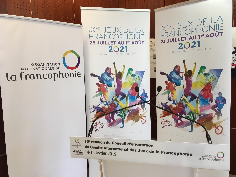 Une réunion du conseil d'orientation du Comité international des Jeux de la Francophonie s'est déroulée le 14 février 2019 à Paris.