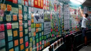 列儂牆成為香港發送中運動的標誌之一,圖為香港的列儂牆。
