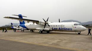 Modelo do avião da Lao Airlines ATR 72