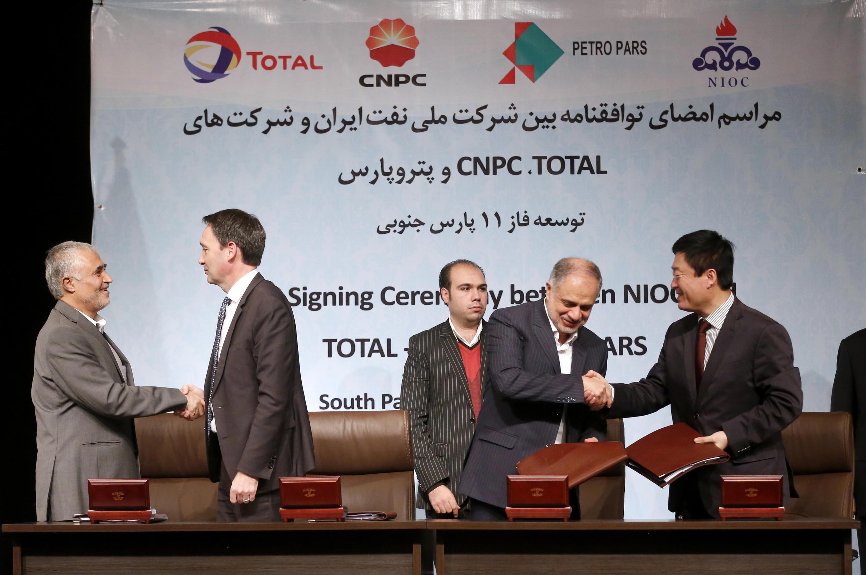 امضای توافقنامه اولیه میان ایران و توتال در نوامبر ۲۰۱۶