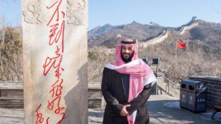 沙特王儲薩勒曼21日訪問北京,登長城參觀。