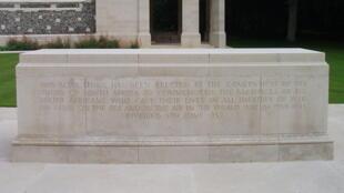 Le memorial sud-africain de bois Delville, dans la Somme, France.