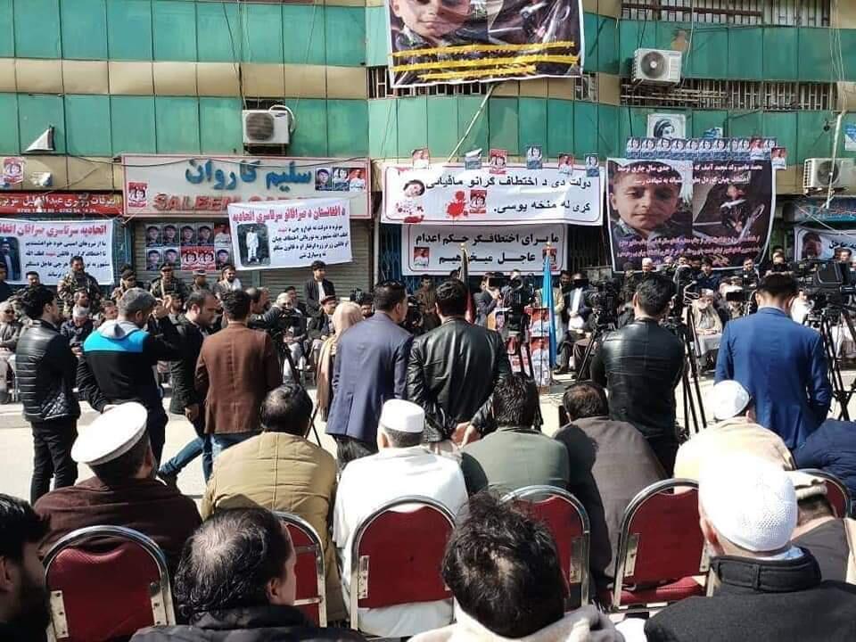 اعتصاب و تجمع صرافان و بازرگانان در کابل