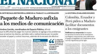 """O periódico venezuelano El Nacional denuncia o pacote econômico de Nicolás Maduro como responsável por """"asfixiar"""" os meios de comunicação no país."""