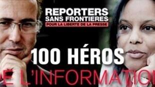 """Логотип списка """"100 героев информации"""" 2014 года"""