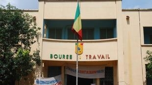 La Bourse du travail de Bamako. (Photo d'illustration)
