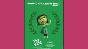 L'affiche du film <i>Vice Versa, </i>le film d'animation du réalisateur américain Pete Docter.