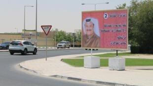 Campagne pour les élections municipales au Qatar.
