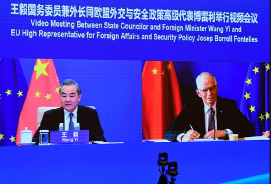 博雷利与王毅举行视频会议资料图片