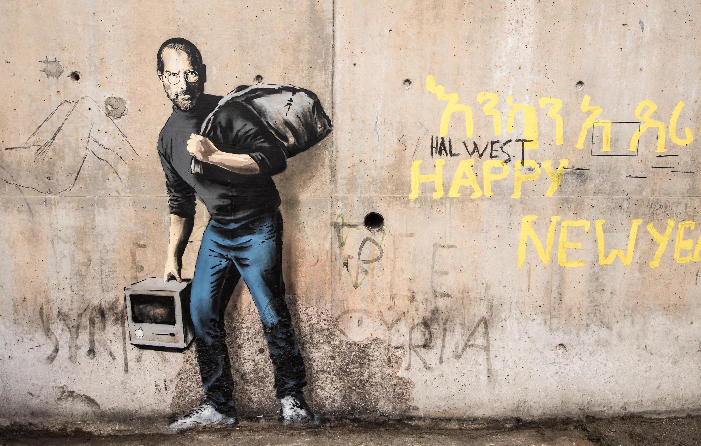 Граффити Бэнкси в Кале