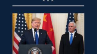 白宫发表的《特朗普论中国》文集的封面