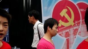 中國上海慶祝中共建黨90周年宣傳廣告牌2011年6月21日