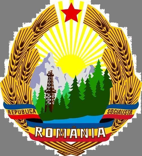 Biểu hiệu của quân đội Rumani dưới thời cộng sản Ceausescu