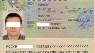 Кипрский паспорт российского гражданина