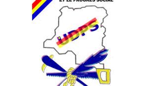 Le logo de l'Union pour la démocratie et le progrès social (UDPS).