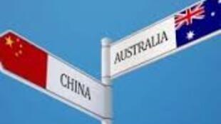 图为关于中澳关系的图片