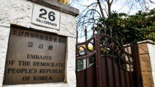 L'entrée de l'ambassade Corée du Nord à Rome (image d'illustration).