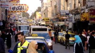 Vista parcial da cidade palestiniana de Ramallah