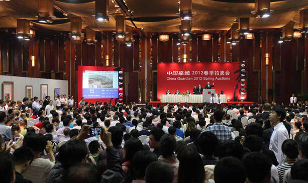 Một cuộc bán đấu giá do China Guardian tổ chức