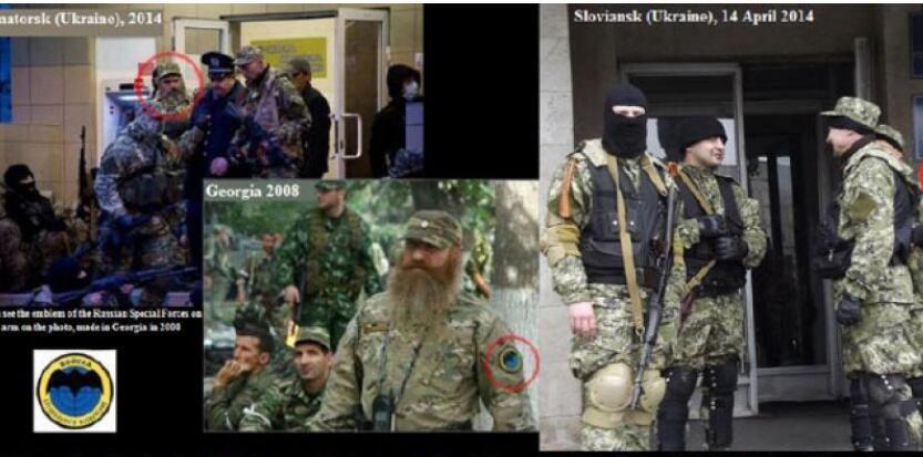 Ảnh được Ngoại trưởng Mỹ tiết lộ nhằm chứng minh sự hiện diện của lính Nga tại Ukraina.