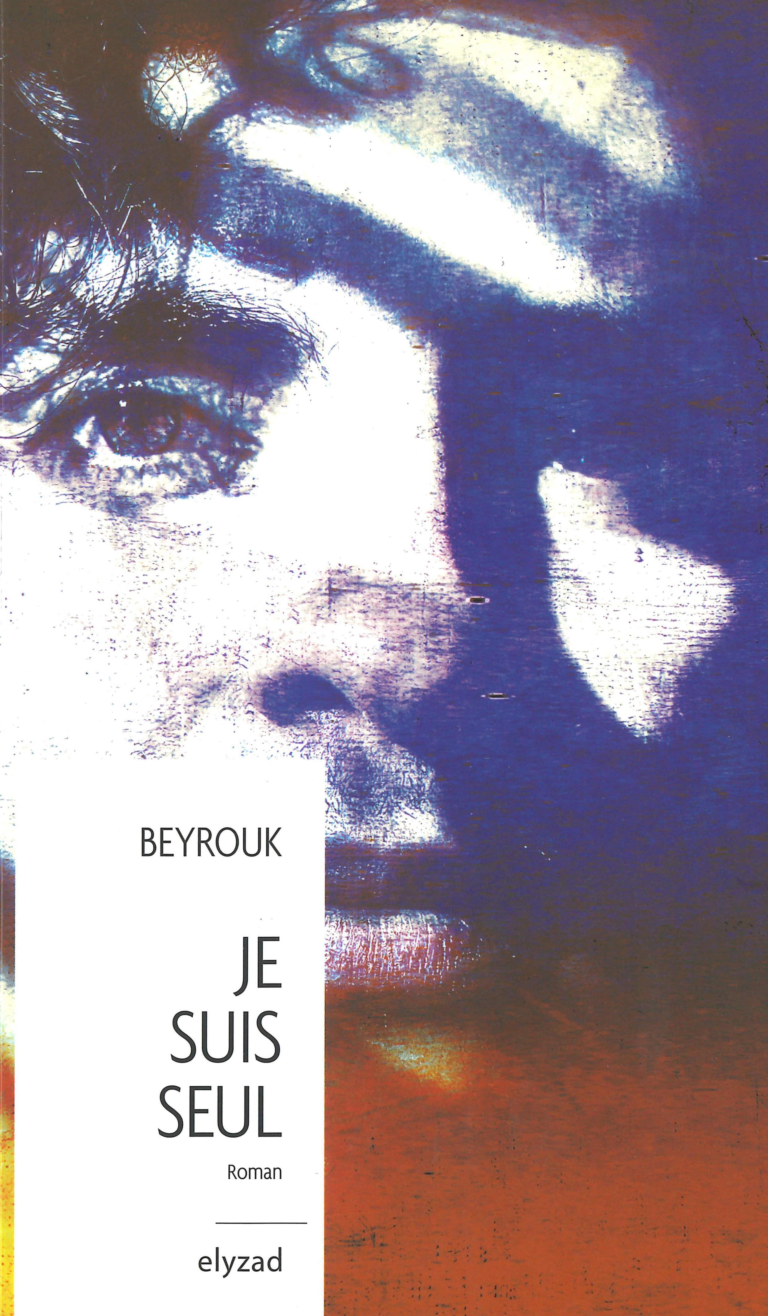 « Je suis seul » du Mauritanien Beyrouk est un huis clos dont l'(in)action se déroule aux portes du désert.