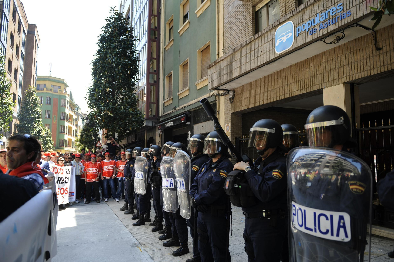 Испания, 24 мая 2012