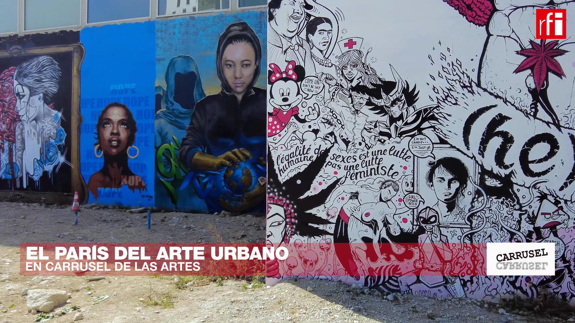 Carrusel de las Artes - Street Art