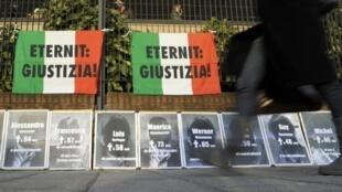 Em Turim, manifestantes pediam justiça no julgamento de dirigente da Eternit Itália.