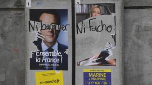 Афиши кандидатов в президенты Франции с надписью «Ни банкир, ни фашизм», Ренн, Франция