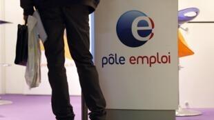 Dans une agence parisienne de Pôle Emploi.