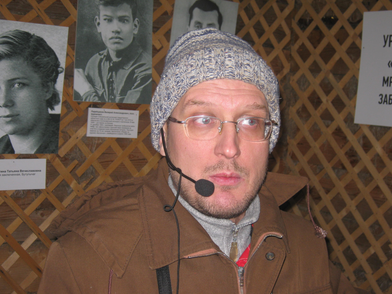 Максим Трофимов