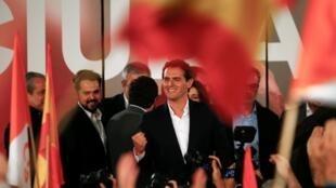 西班牙國會提前選舉揭曉 社會勞工黨贏得勝選但議席未過半